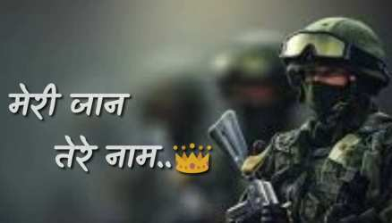 NEW INDIAN ARMY SONG Status