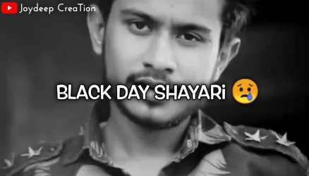 14 February Black Day Indian army Status