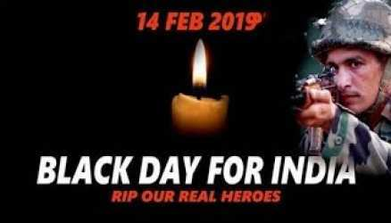 New 14 February black day Pulwama Attack Status
